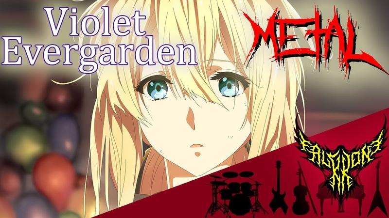 Violet Evergarden Torment Intense Symphonic Metal Cover