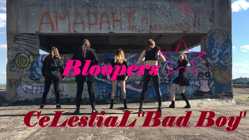 [BlOOpers] Red Velvet (레드벨벳) - Bad Boy dance Cover by CeLeStial
