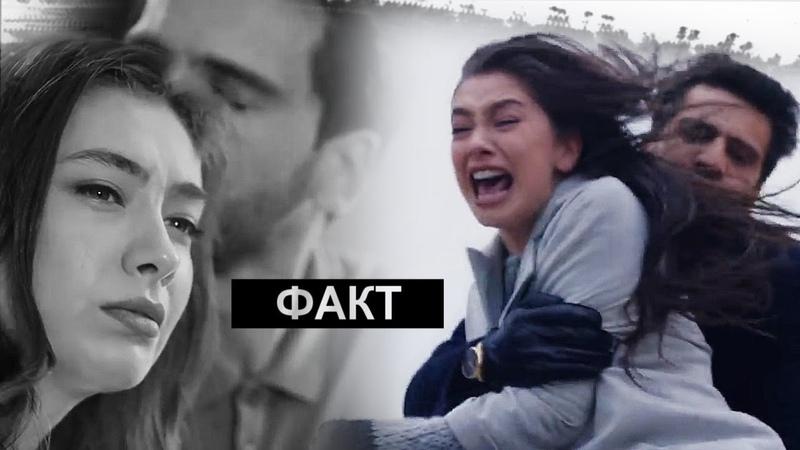 Emir Nihan   ЭМИР НИХАН  - ФАКТ !HD