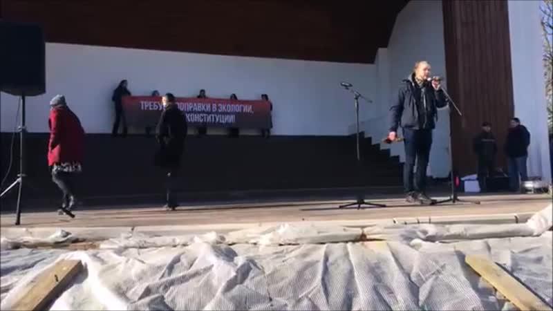 Александр Федосеев о проблемах Приморского района на экомитинге 15 03 2020 в парке Екатерингоф