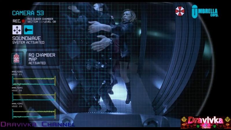 Красная Королева Объясняет что Произошло отрывок из фильма Обитель Зла Resident Evil 2002