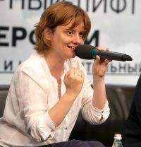 Alyona  Vladimirskaya
