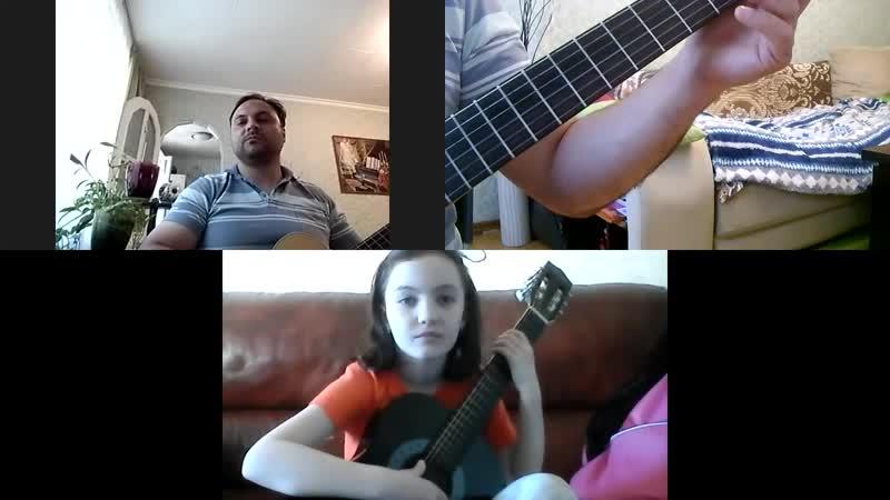 Zoom 22 июня Онлайн занятие Наш друг гитара Разбор произведения Аннушка Абдуваитов А Х