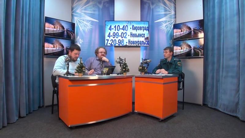 Гость шоу «Доброе утро на ЭХО-ТВ» — дознаватель отдела ФГПН СУ ФПС №5 МЧС России Андрей Сенников.