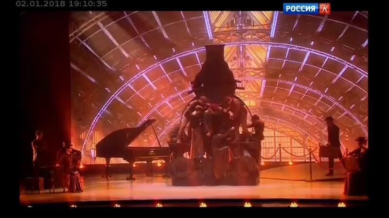 Пролог из мюзикла Анна Каренина А Бирин ансамбль