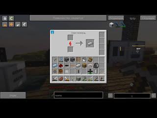 Стрим без микрофона, пока все спят! :з Minecraft  с модами. Часть 8