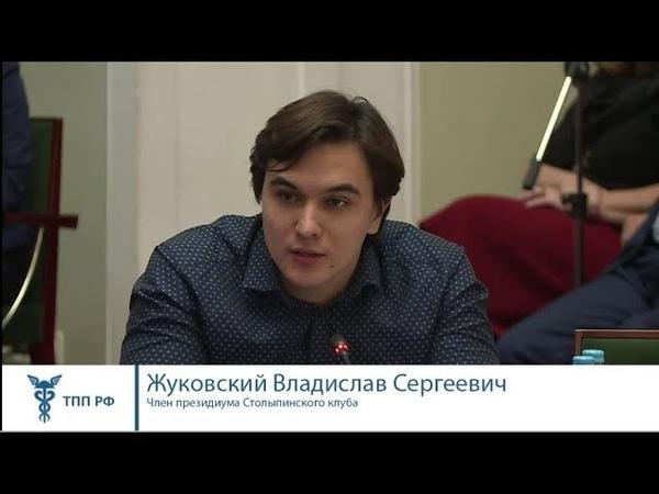 В. Жуковский. МЭФ: Путинский рывок: с 2008г экономика не растёт, а население беднеет. (26.11.18)