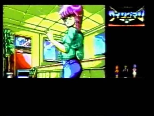 販促ビデオ MSX ウイングマンスペシャル さらば夢戦士 WINGMAN SPECIAL PV