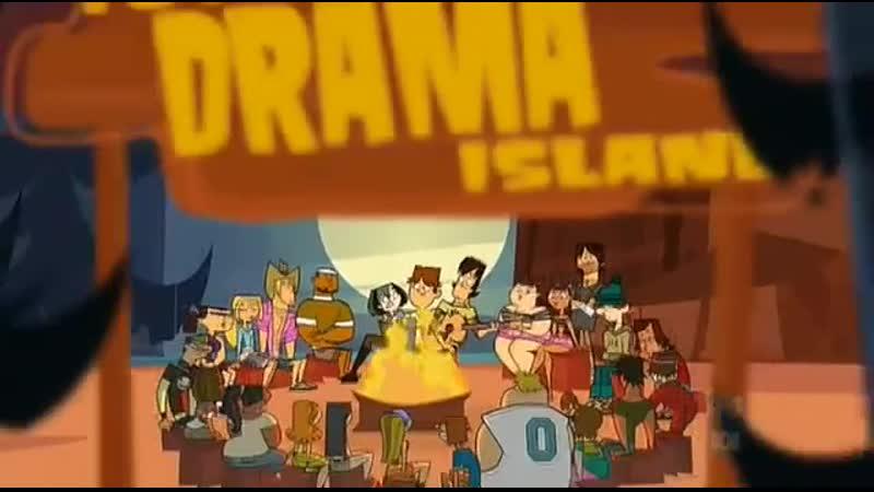 Остров отчаянных героев my childhood dream