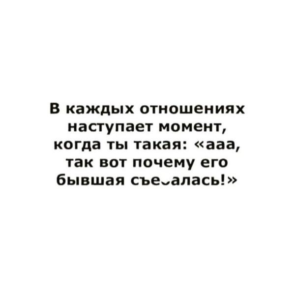 Ага-ага)