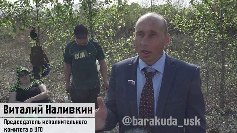 Виталий Наливкин предотвратил пожар