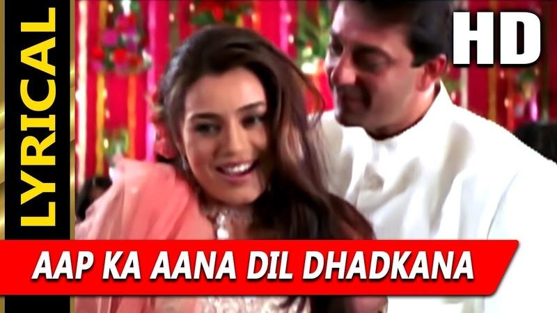 Aap Ka Aana Dil Dhadkana With Lyrics |Alka Yagnik, Kumar Sanu | Kurukshetra 2000 Songs | Sanjay Dutt