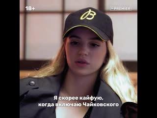 Откровения Марьяны Ро (отрывок из интервью)