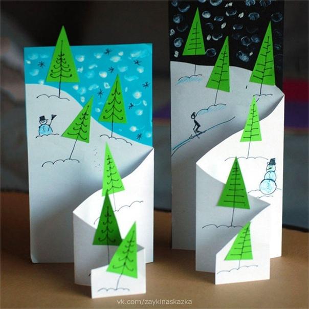 ОБЪЁМНЫЕ ЗИМНИЕ ОТКРЫТКИ Скоро в гости к нам придётРазвесёлый Новый год.И подарков целый возПриготовит Дед Мороз!Приходите к нам, зверушки,Приносите нам игрушки,Будем ёлку наряжать,Будем