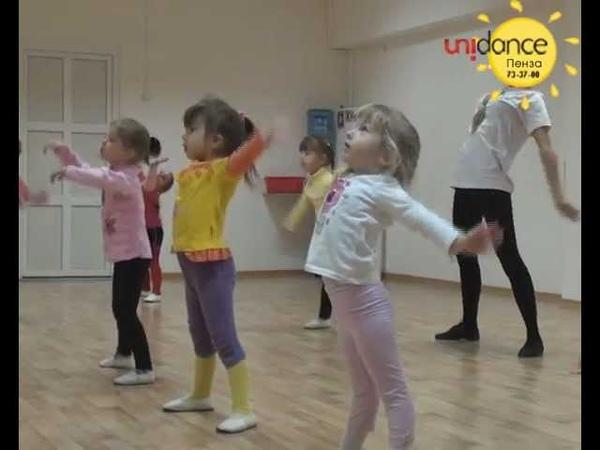Детские эстрадные танцы в UNIDANCE-Penza