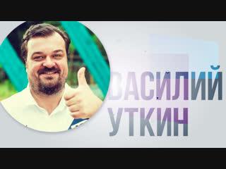 Василий Уткин об аутизме, благотворительности в спорте и о том, сколько стоит содержать футбольный клуб
