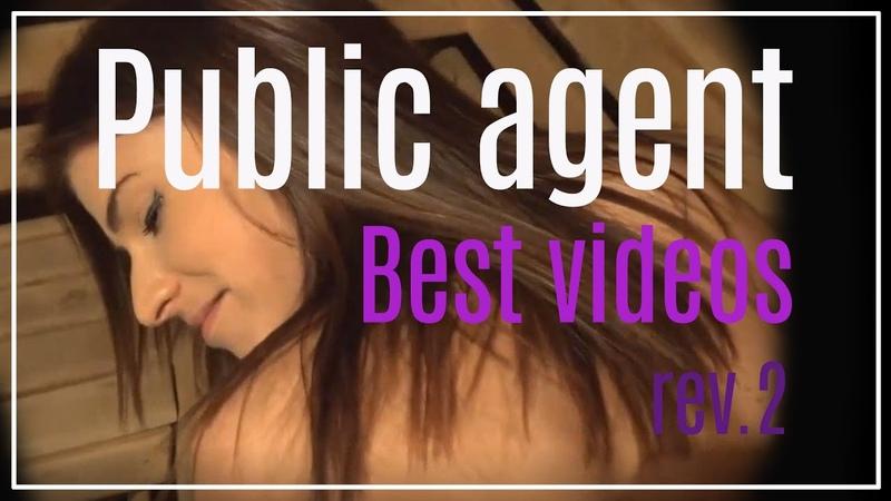 Public agent Public pickup Паблик агент
