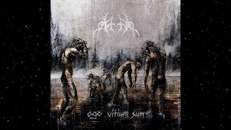 Aether Ego Vitium Sum Full Album