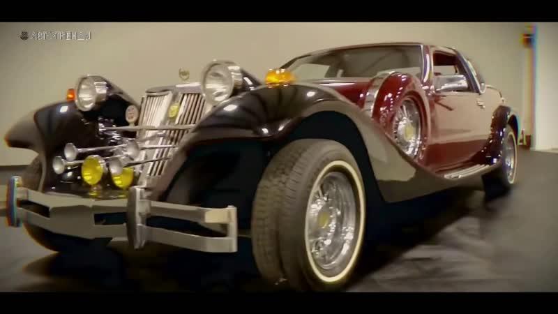 НеоКЛАССИЧЕСКИЕ Автомобили ТОП 5 Только для Богатых и Знаменитых