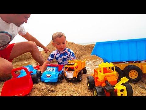 ИГРАЕМ В МАШИНКИ Дети сами строят замок из песка | Сломали самосвал ЧТО ТО ПОШЛО НЕ ТАК
