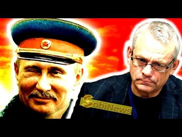 Яковенко Путин мечтает вернуть СССР SobiNews