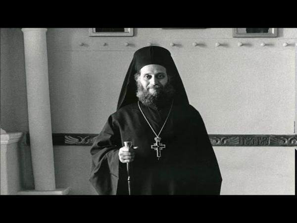 Rugăciunea lui Iisus în viața duhovnicească Ortodoxă Starețul Emilianos Simonopetritul