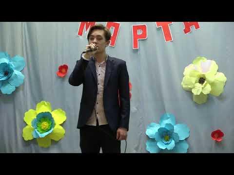 Вихлянцев Роман Песня это главное друзья