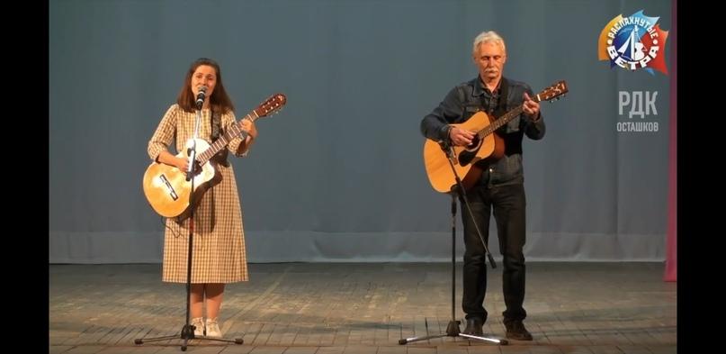 Лауреат фестиваля авторской песни Екатерина Савинцева