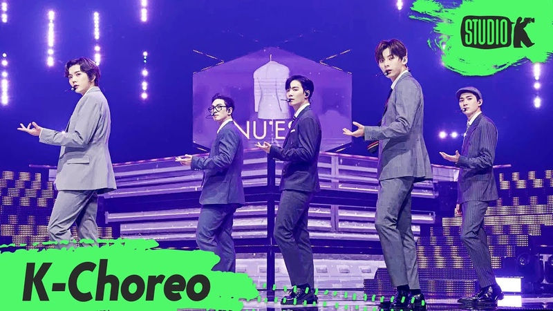 K Choreo 8K 뉴이스트 직캠 'I'm in Trouble' NU'EST Choreography l @MusicBank 200626