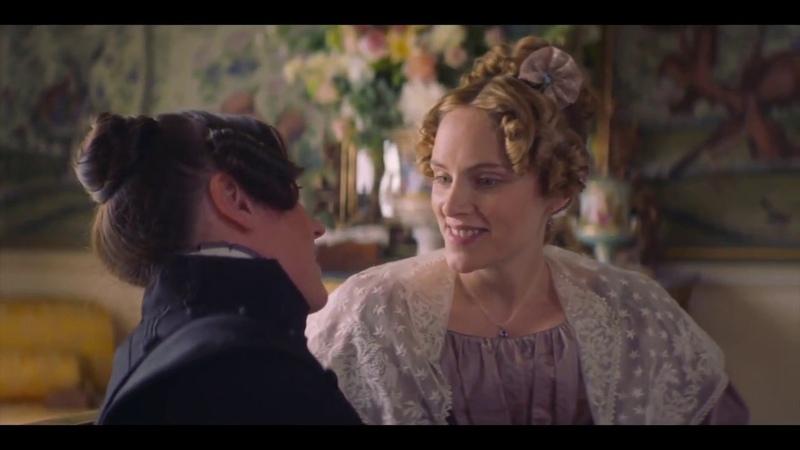 Gentleman Jack Anne Lister Ann Walker If Our Love is Wrong