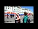 Санкт Петербург Тематические экскурсии с гидом