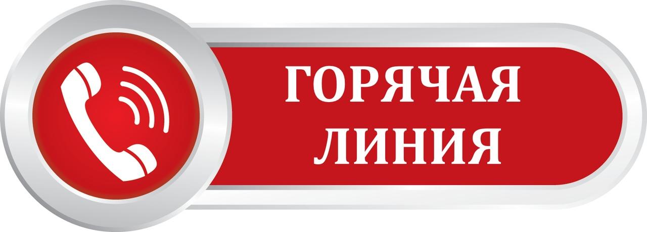 КЦСОН Петровского района организовал горячую линию для приёма заявок от пожилых одиноких петровчан и инвалидов на доставку продуктов, лекарств и товаров первой необходимости