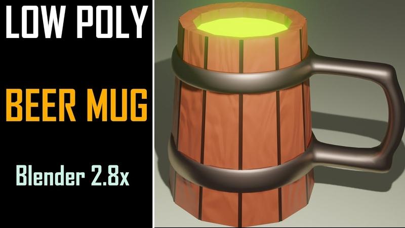 Blender 2 8x Low Poly Beer Mug Modeling