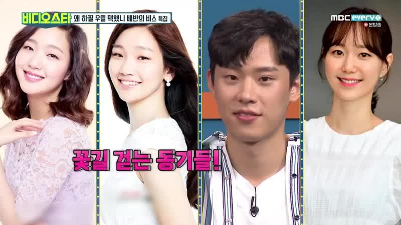 Video Star Ep114 отрывок с Сон Чхоль