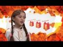 Продлеваем акцию Подарки за пятерки от Уфанет, телеканалов Рыжий и Ginger