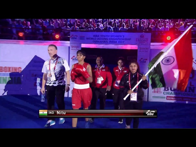 Nitu First GOLD for India AIBA Women's Youth 2017