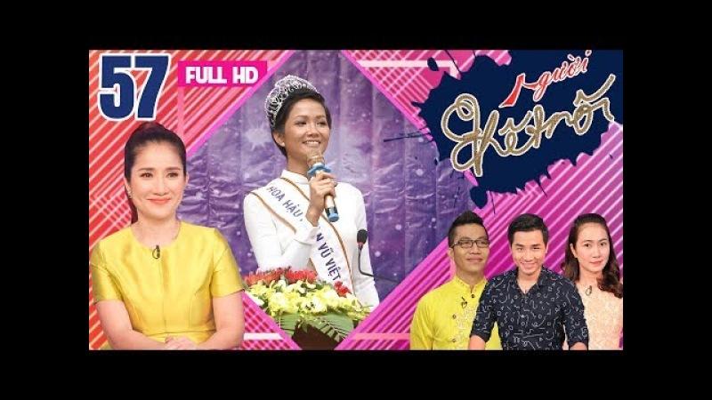 NGƯỜI KẾT NỐI | Tập 57 FULL | Đồng hành cùng Hoa hậu H'Hen Niê trở lại quê hương | 140318 😍