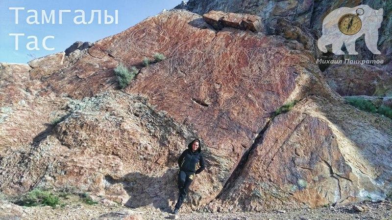 Тамгалы-Тас 21-22-23.03.18