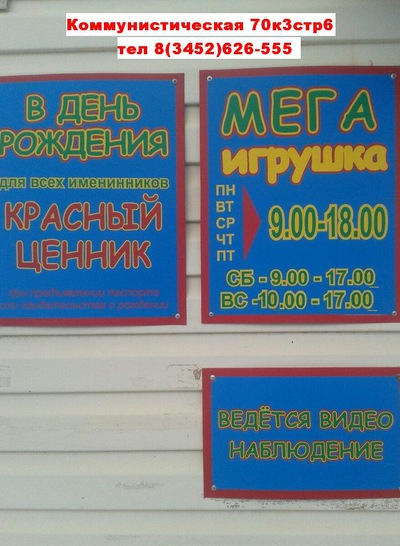 Голая Ирина Знаменщикова Видео