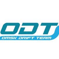 Логотип OMSK DRIFT TEAM / ODRIFTE.RU / ОДТ ДРИФТ В ОМСКЕ