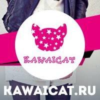 Kawaicat - молодежная одежда