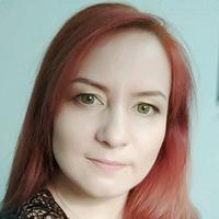 Светлана Леонова, 0 подписчиков
