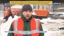 Новости на Россия 24 • Снегопад, метель и гололед: в центральную Россию пришел мощный циклон
