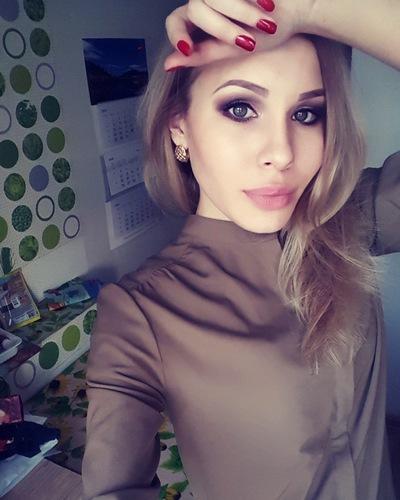 Юлия Лагута