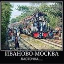 Анна Викторовна фото #45