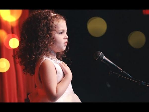 4 year old Sophie Fatu sings My Way by Frank Sinatra