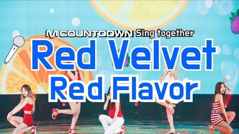 MCD Sing Together Red Velvet Red Flavor Karaoke ver