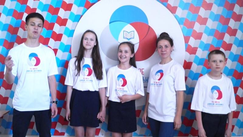 Визитка команды Море здоровья,21 школа,г.Новороссийск