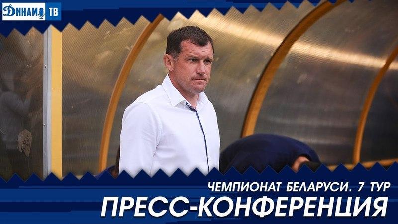 Сергей Гуренко: Доволен и игрой, и результатом » Freewka.com - Смотреть онлайн в хорощем качестве