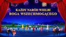 """Chwalcie powrót Pana Dramat muzyczny """"Każdy naród wielbi Boga Wszechmogącego"""""""